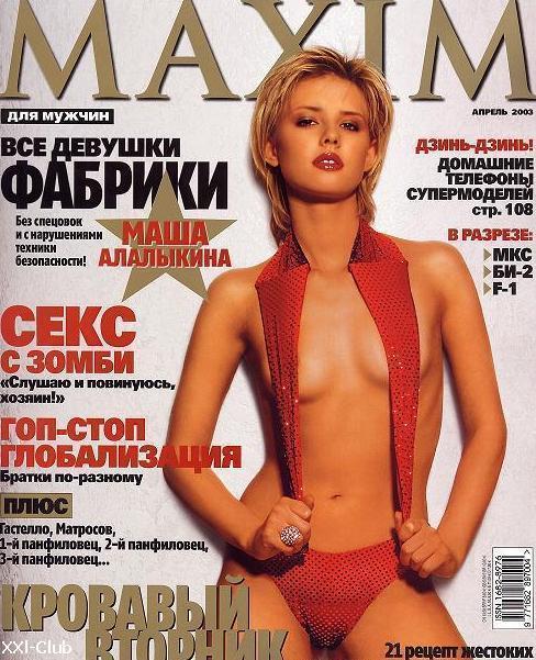 devushka-molodoy-goliy-video